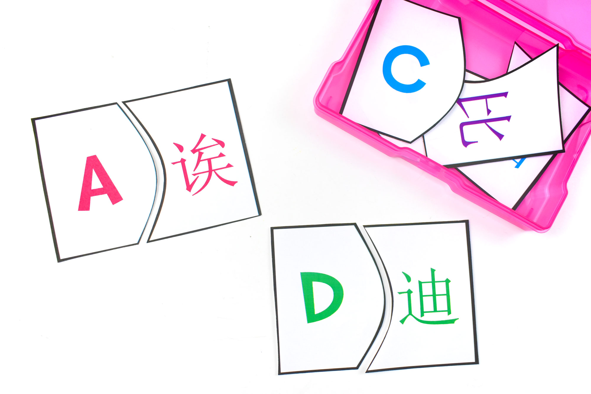 Chinese Letter Puzzles | HolidayPrintables.net